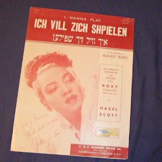 Hazel Scott sings Ikh Vil Zikh Shpiln
