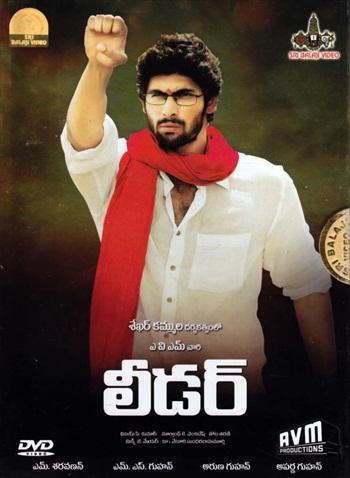 Leader 2010 UNCUT Dual Audio Hindi Bluray Movie Download
