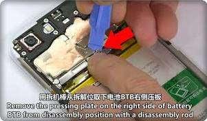 Cara Ganti Baterai Oppo A3s_3