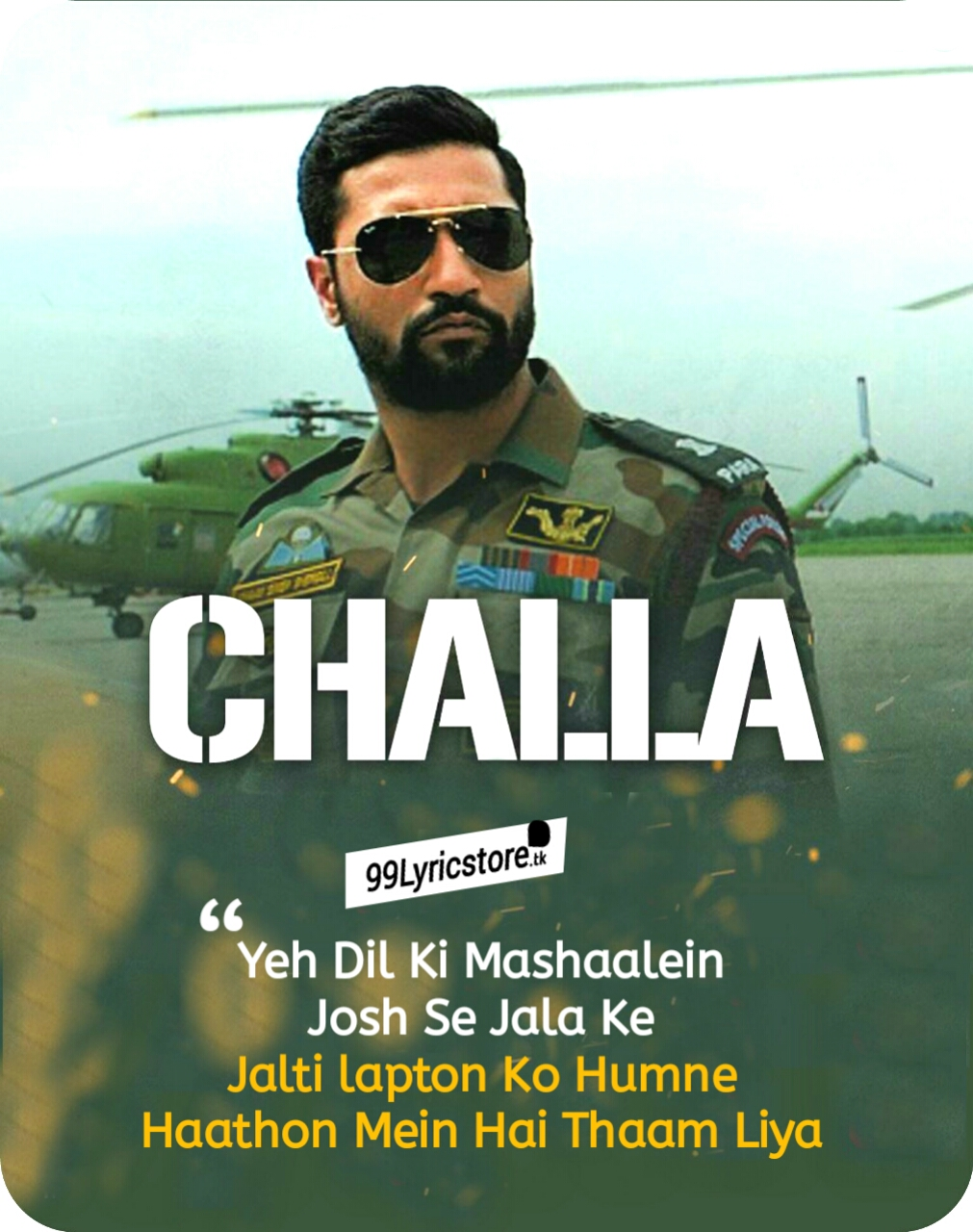 Challa (main lad jaana) Song Lyrics uri, Vicky Kaushal Song Lyrics uri, Yami Gautam Song Lyrics uri, URI Movie Song Challa (main lad jaana) Lyrics, URI Song images, Latest movie URI Song Lyrics, URI Challa (Main Lad Jaana) Lyrics, Vicky Kaushal, Yami Gautam and Paresh Rawal, Army Song Lyrics