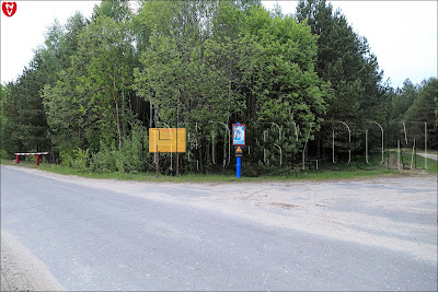 Инсталляция знаков у деревни Дайнова