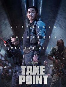 Sinopsis pemain genre Film Take Point (2018)