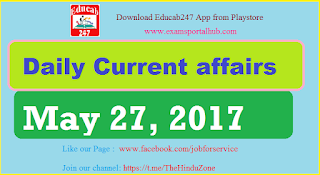 Daily Current affairs -  May 27th, 2017 for all competitive exams