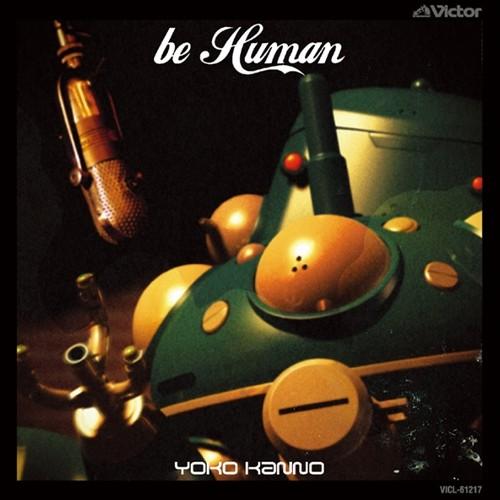 菅野よう子 (Yoko Kanno) – 攻殻機動隊 STAND ALONE COMPLEX be Human [FLAC 24bit + MP3 320 / WEB]