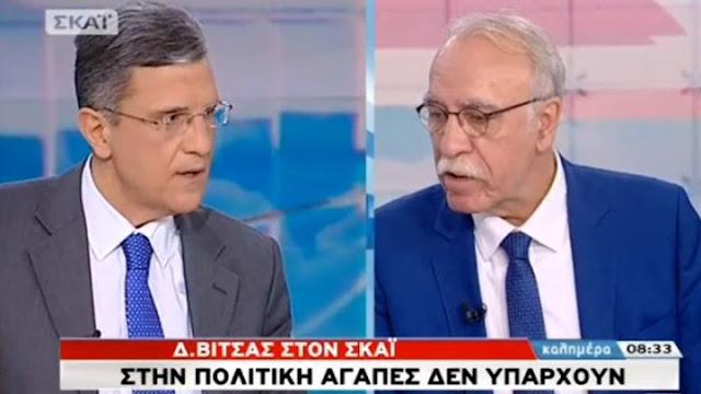 """Πότε τελειώνει το """"συνοικέσιο"""" του ΣΥΡΙΖΑ με τον Καμμένο..."""