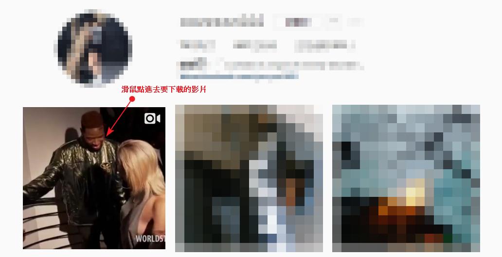 Image%2B004 - [教學] 超簡單!一鍵下載Instagram上的照片或影片