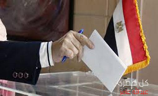 موعد-انتخابات-الرئاسة-المصرية-2018