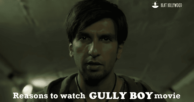 Gully Boy - 5 Reasons to watch Ranveer Singh and Alia Bhatt starrer movie