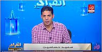 برنامج انفراد حلقة الخميس 22-6-2017 مع سعيد حساسين