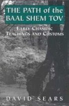 The Path of the Baal Shem Tov