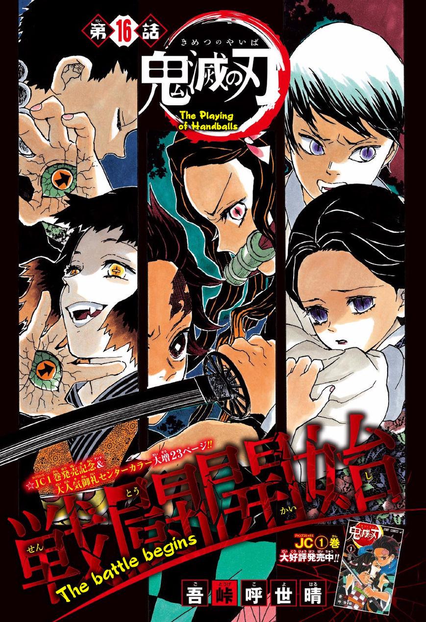 Kimetsu no Yaiba (Retomando el manga) ~ Jhoms no Fansub