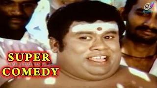 Senthil Comedy | Super Comedy | Tamil | SS.Chandran | BEST COMEDY | kumbakarai thangaiah