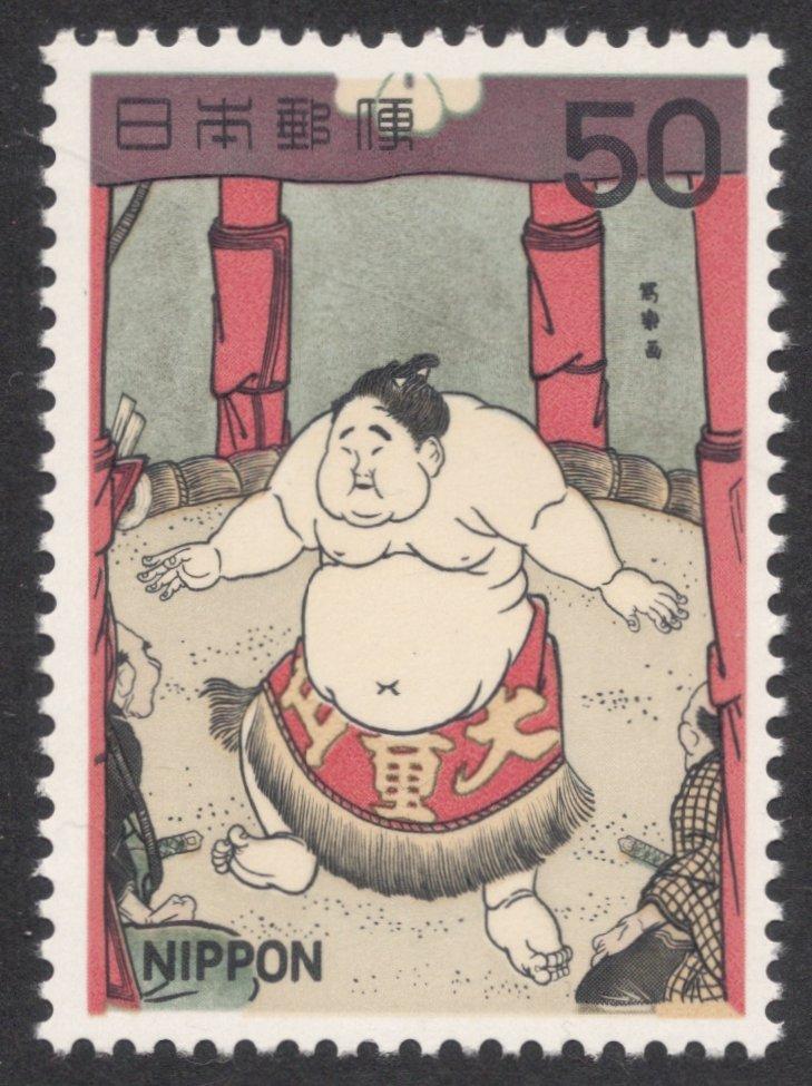 Stamp Magazine Blog Sumo Wrestling