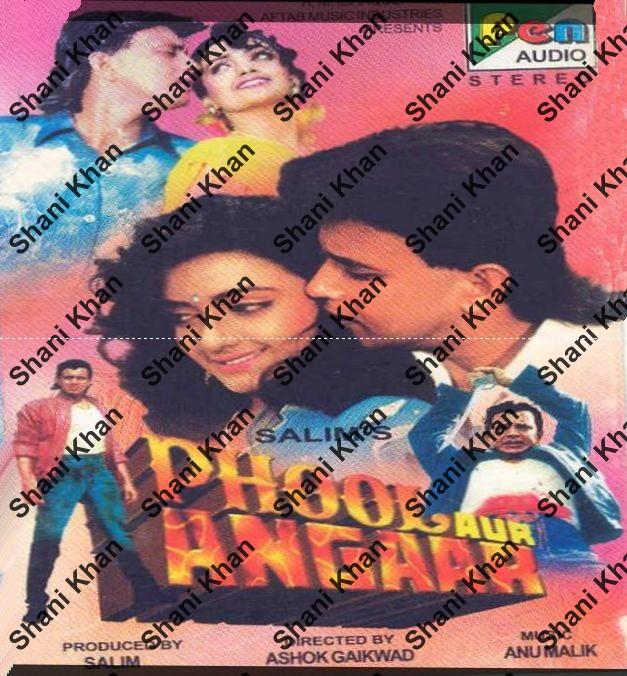 Hindi movie phool aur angaar song - Best movies out now australia