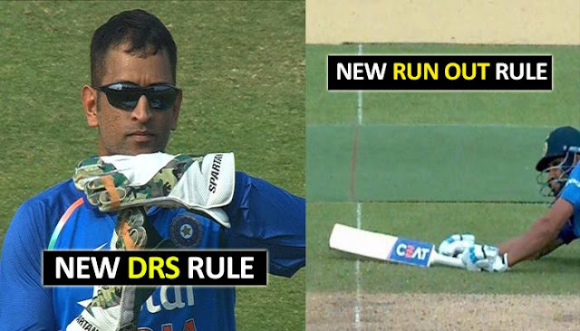 New ICC Cricket Rules