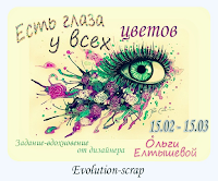http://evolution-scrap.blogspot.ru/2015/02/blog-post_15.html#more