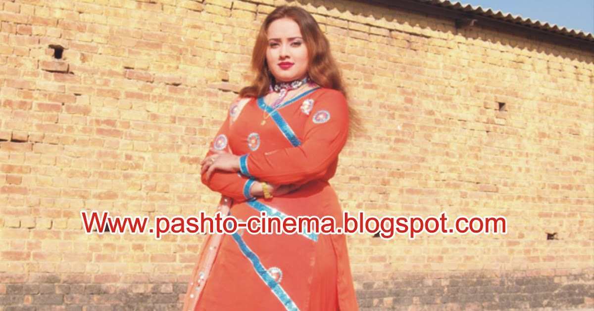 Nadia Gul Six: Pashto Cinema: Dancer, Model And Pashto Telefilm Actress