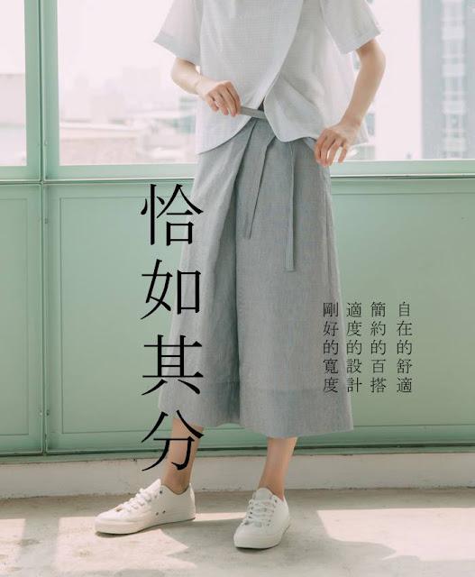 公路電影條紋綁帶褲裙