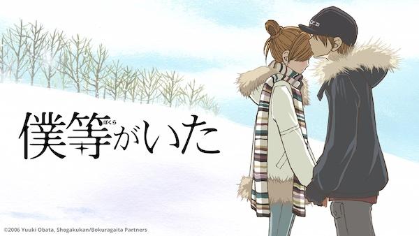 b0 - Bokura ga Ita OP-ED - Música [Descarga]