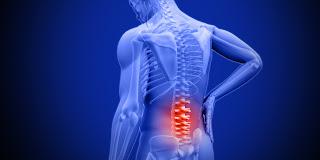 back pain ka ilaj in urdu