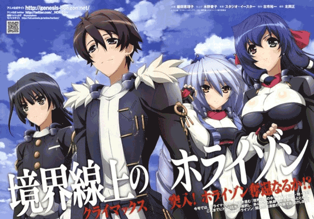 Anime Action School Terbaik - Kyoukaisenjou no Horizon