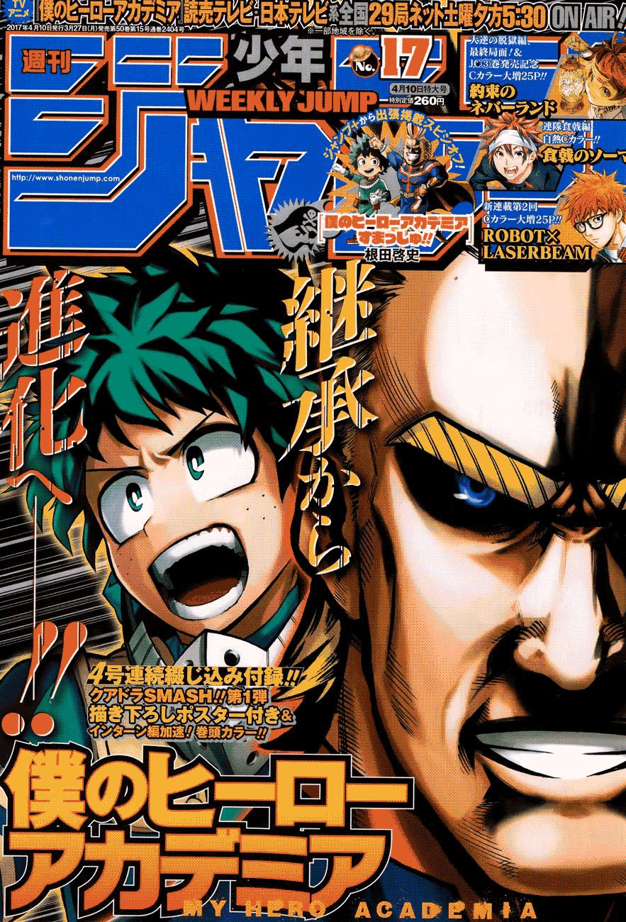 Boku no Hero Academia Chapter 131-2