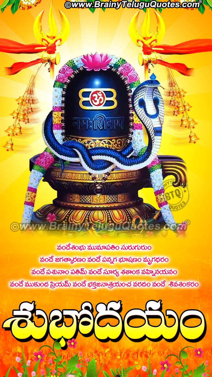 Original Lord Shiva Images With Good Morning Wishes Twistequill