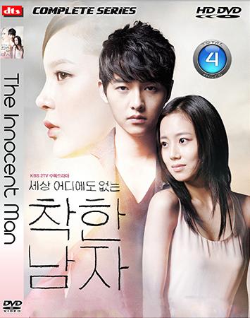 The Innocent Man | DVD Drama Korea