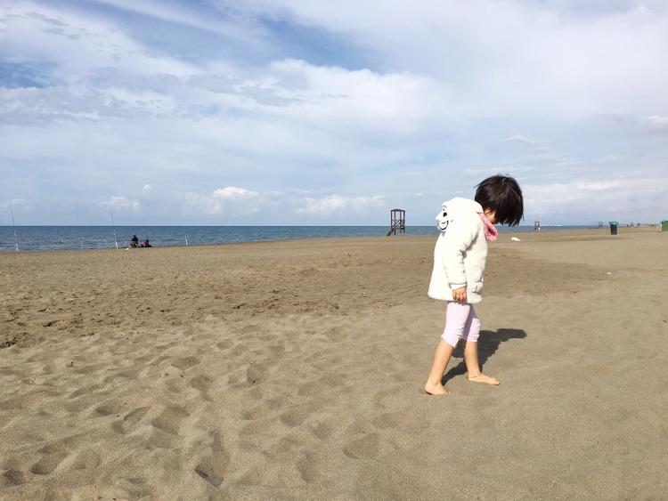 spiaggia di Marina di Castagneto Carducci