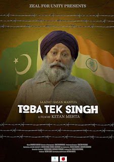 Toba Tek Singh (2018) Hindi Movie HDRip 1080p | 720p | 480p