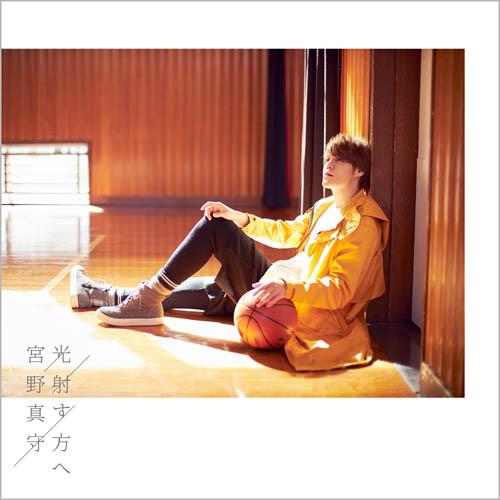 download lagu baek ji young that woman