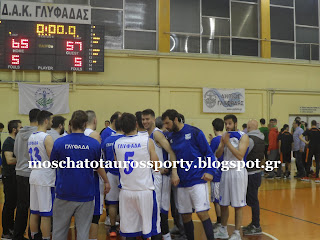PLAY OFF PLAY OUT Β ΑΝΔΡΩΝ