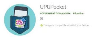 Tips Penting Untuk Permohon UPU