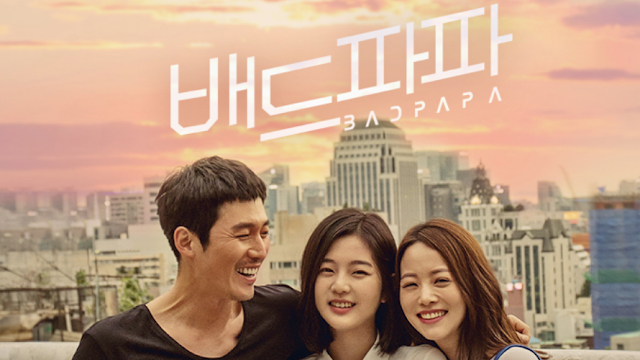 Download Drama Korea Bad Papa Batch Subtitle Indonesia