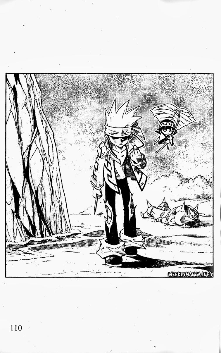 Shaman King [Vua pháp thuật] chap 203 trang 2