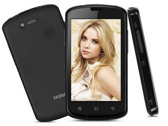 https://www.gearbest.com/cell-phones/pp_2065.html?lkid=13620654
