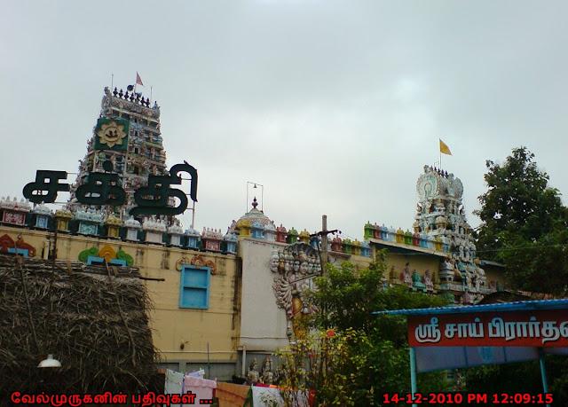 Rajarajeswari temple Nanganallur