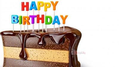 ميلاد 2017 بوستات اعياد ميلاد Happy-birthday-chocolaty-cake-for-you-620x349.jpg