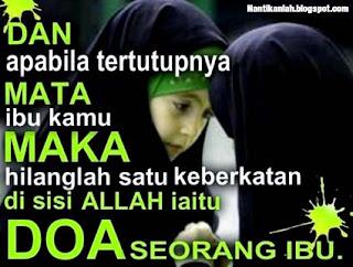 Gambar Dp BBM Islami