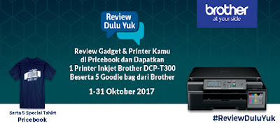 printer-brother-gratis-pricebook