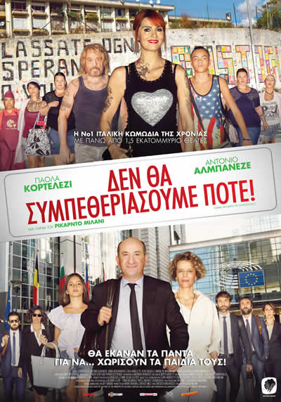 Like a Cat on a Highway (2017) ταινιες online seires xrysoi greek subs