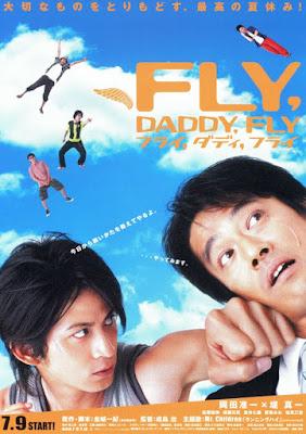 Fly, Daddy, Fly (2005) พ่อครับ อัดให้ยับเลยพ่อ