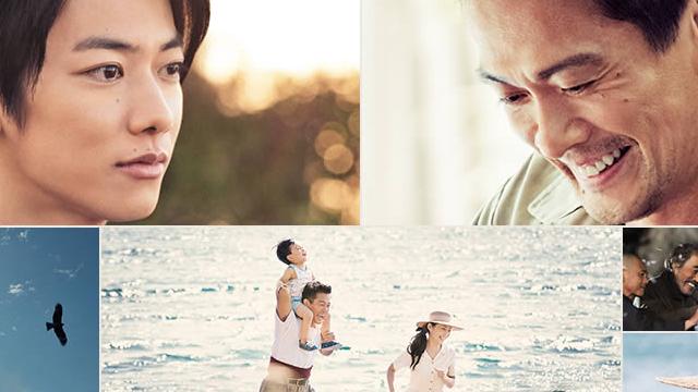 Tonbi japanese drama free download / Fragile balance cast