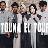 Sabyan Gambus Rilis Cover Terbaru Berjudul Atouna El Toufoule, Seperti ini Lirik Lagu nya!