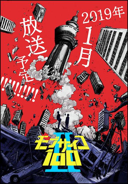 """الكشف عن ملصق تشويقي للموسم الثاني من أنمي """"Mob Psycho 100"""" - موقع أنمي4يو Anime4U"""