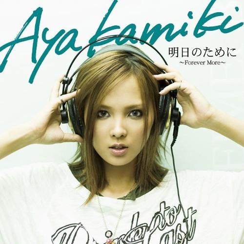 Aya Kamiki - Ashita no Tame ni ~Forever More~ [FLAC   MP3 320 / CD]