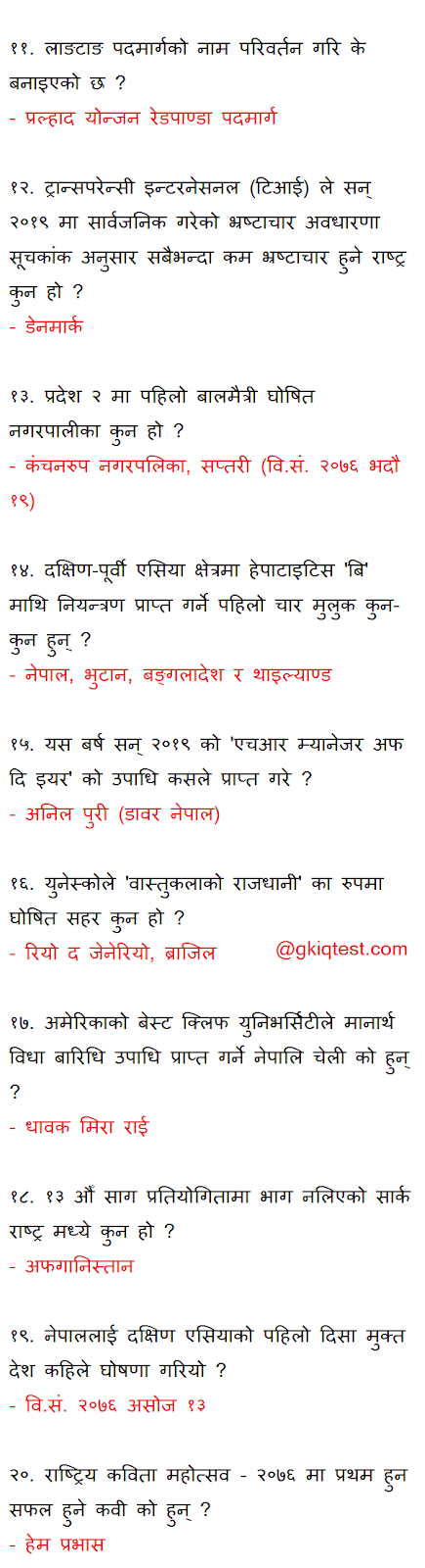 Daily PSC Exam Related Online Nepali GK and Current ...