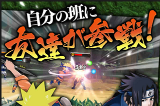 Download Gratis Naruto Shinobi Collection Shippuranbu APK MOD Health Terbaru 2016