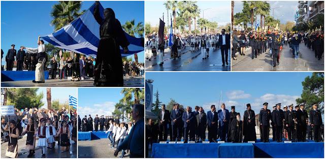 Δείτε 65 φωτογραφίες από τη σημερινή παρέλαση στην Ηγουμενίτσα
