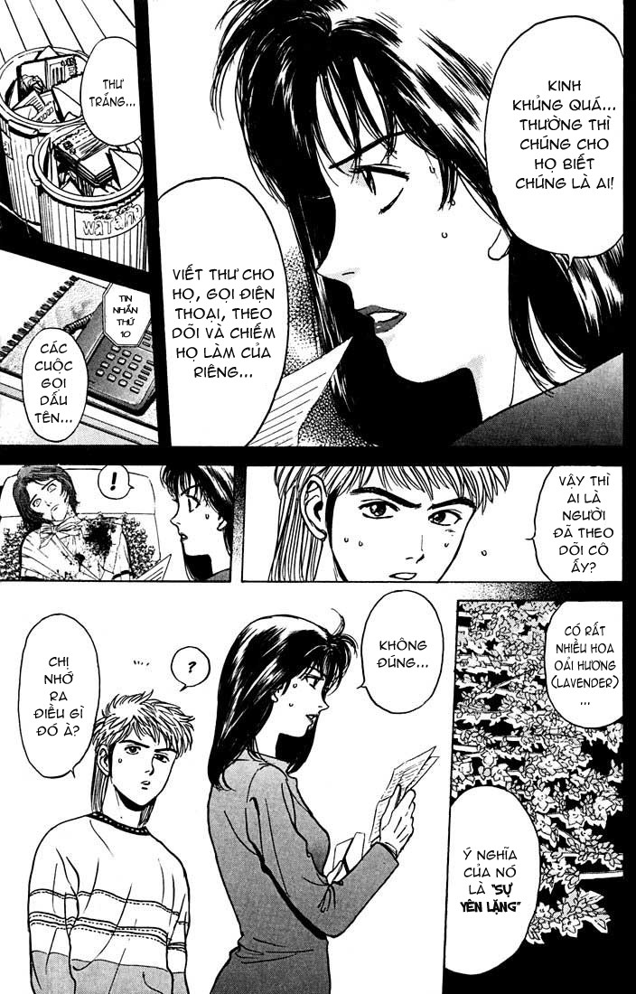 Psychometrer Eiji chapter 28 trang 12